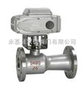 QJ941M高温电动球阀、电动法兰球阀、电动高温球阀
