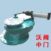 耐磨陶瓷旋转阀B型