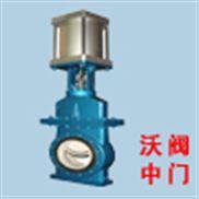 气动陶瓷干灰闸阀