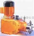 普罗名特Hydro系列泵