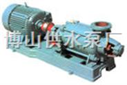 DA1型卧式多级清水离心泵