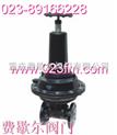 英標氣動隔膜閥型號、英標氣動隔膜閥結構、閥門制造