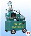 试压泵电动试压泵2D-SY6.3-80MPA