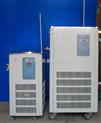 低温冷却液循环泵(更适合用于实验室)