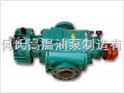 密封型双螺杆泵