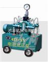 4D-SY电动试压泵,试压泵