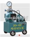 山西鸿源机械2D-SY电动试压泵