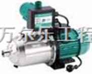 威乐冷热水家用增压泵水泵安装