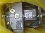 现货A10VO28DFR1/31L-PSC62N00原装A10VSO柱塞泵