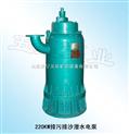 220KW排污排沙潛水電泵