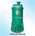 礦用排沙潛水電泵