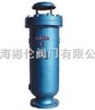 污水復合式排氣閥SCAR