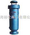 污水排氣閥污水復合式排氣閥SCAR