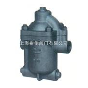 倒置式蒸氣疏水閥 ER105