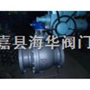 款式新颖的电动高温高压球阀硬密封球阀-品质好价格优惠