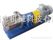 高剪切分散乳化机  管线式均质机  乳化头  离心泵,管件