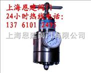 不銹鋼空氣過濾減壓閥