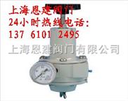KZ03空气过滤减压阀