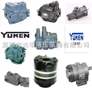 YUKEN液压叶片泵 油研液压叶片泵