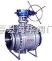 Q347F固定球阀-海华阀门固定球阀- 固定球阀的用途 -三片式固定球阀