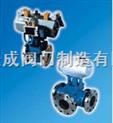 供應 不銹鋼氣動旋塞閥/保溫旋塞閥