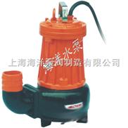 AS切割式潜水排污泵