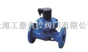 ZCS/ZCT水用电磁阀  ZCS水用电磁阀  ZCT不锈钢电磁阀   防腐电磁阀