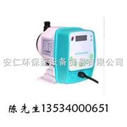 NEWDOSE DM 系列电磁隔膜泵
