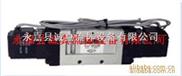 供应 PS140S 电磁阀,韩国CT6防爆电磁阀等