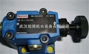 叠加式节流阀 Z2FS6-2-4X Z2FS6B2-4X/2QV力士乐