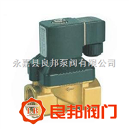 ZHP高壓電磁閥