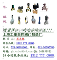 ZQDF蒸汽电磁阀  ZQDF不锈钢电磁阀 ZCT不锈钢电磁阀
