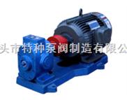 渣油泵ZYB-300/渣油泵ZYB-3/2.0