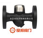 圓盤式蒸汽疏水閥CS49H