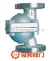 CS41H-3NL立式不锈钢蒸汽疏水阀