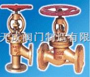 供應 黃銅角式截止閥/明桿銅截止閥