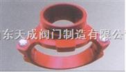 供应 TF03沟槽式机械三通