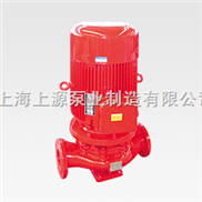 XBD-ISG單級立式消防泵