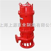 XBD-Q型潛水消防泵
