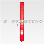 XBD-QJ深井潛水消防泵