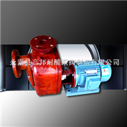 玻璃钢自吸泵 耐酸自吸泵 耐腐蚀自吸泵