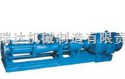 G20-1-单螺杆泵