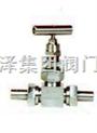 进口波纹管针型截止阀 美国进口波纹管针型阀 进口波纹管针型阀美国洛奇品牌