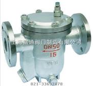 CS41H疏水阀|自由浮球式蒸汽疏水阀