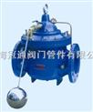 HC100X-遥控浮球阀