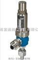 A61Y安全閥|彈簧焊接式高壓安全閥