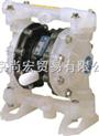 弗爾德VERDER隔膜泵  弗爾德氣動隔膜泵