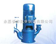 LZW型无密封自控自吸排污泵