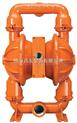 美国威尔顿WILDEN气动双隔膜泵  威尔顿隔膜泵
