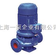 ISG立式管道離心泵/IRG熱水管道離心泵/IHG化工泵/ISGD低轉速離心泵/ISG循環泵